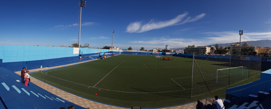 Estadio Municipal El Peñón